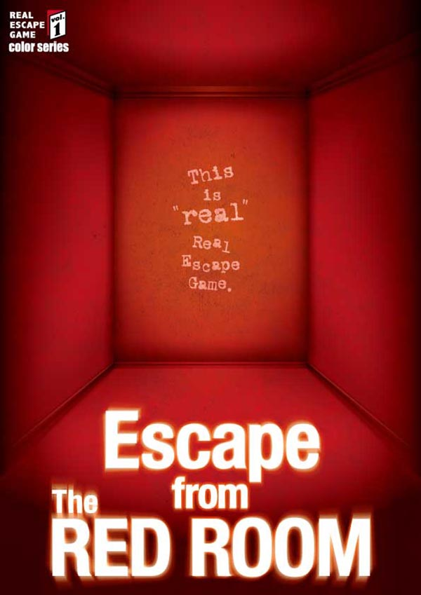 Escape from The RED ROOM