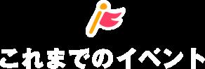 tit_arc_event