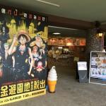 ougonyuenchi_ougon_restaurant