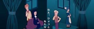 十人の憂鬱な容疑者【リバイバル公演】