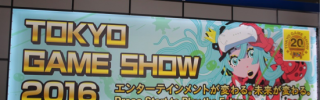 東京ゲームショウの会場で、リアル脱出ゲームがどのぐらい知られているか聞いてみた。