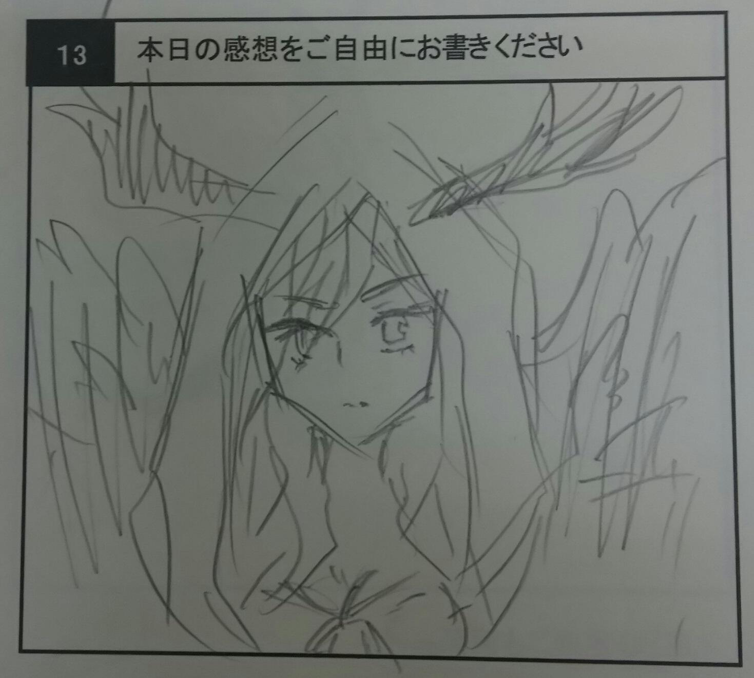 2016_12_13_60