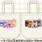 リアル脱出ゲーム×SHOW BY ROCK!! イベント限定グッズラインナップ大発表