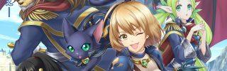 魔法使いと黒猫のウィズ×SCRAP リアルクイズRPG「伝説の魔道士は誰だ!?」2017