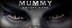 THE MUMMY ESCAPE GAME