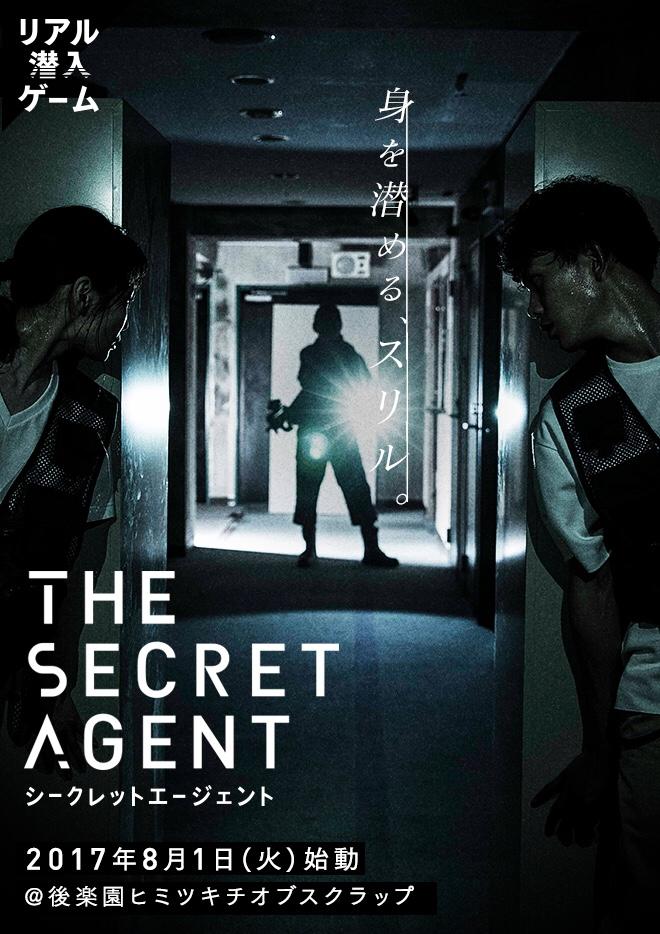 secret_agent