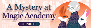 【新宿】A Mystery at Magic Academy SHINJUKU