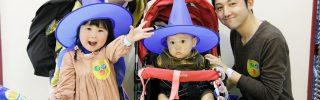 知的好奇心と親子の絆を育む「遊園地の冒険」とは?