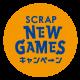SCRAP NEW GAMES キャンペーン対象公演/グッズに「5分間リアル脱出ゲーム」追加決定!