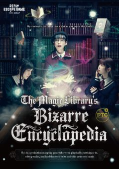Projection table game vol.2 「The Magic Library's Bizarre Encyclopedia」