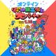 「オンラインリアル脱出ゲーム大パーティー」にてSCRAPファンクラブ限定『大アフターパーティー』開催決定!