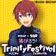 【あんスタ】『繋がろう! Trinity Festival』〜 あなたのプロデュースで新宿にアンサンブルを奏でよう!〜 体験レポート