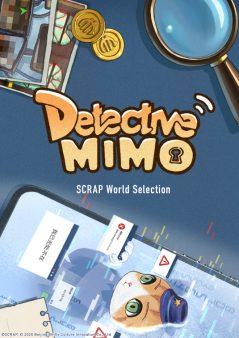 謎解きアプリ「警察ミモ」